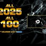 ALL2025with100 パチンコ【新台】のスペック・潜伏確変は?出玉2000以上確定ってホント?